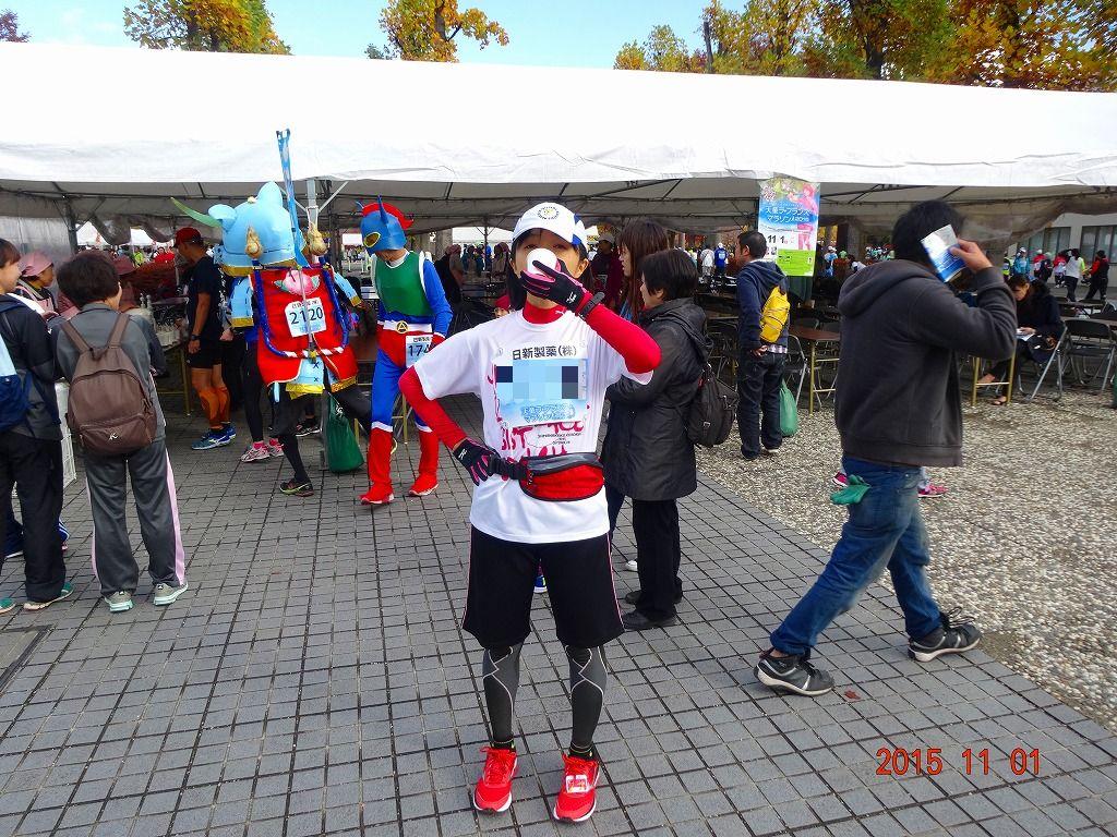 http://mafutan.com/marutanikki/2015/11/08/14.jpg