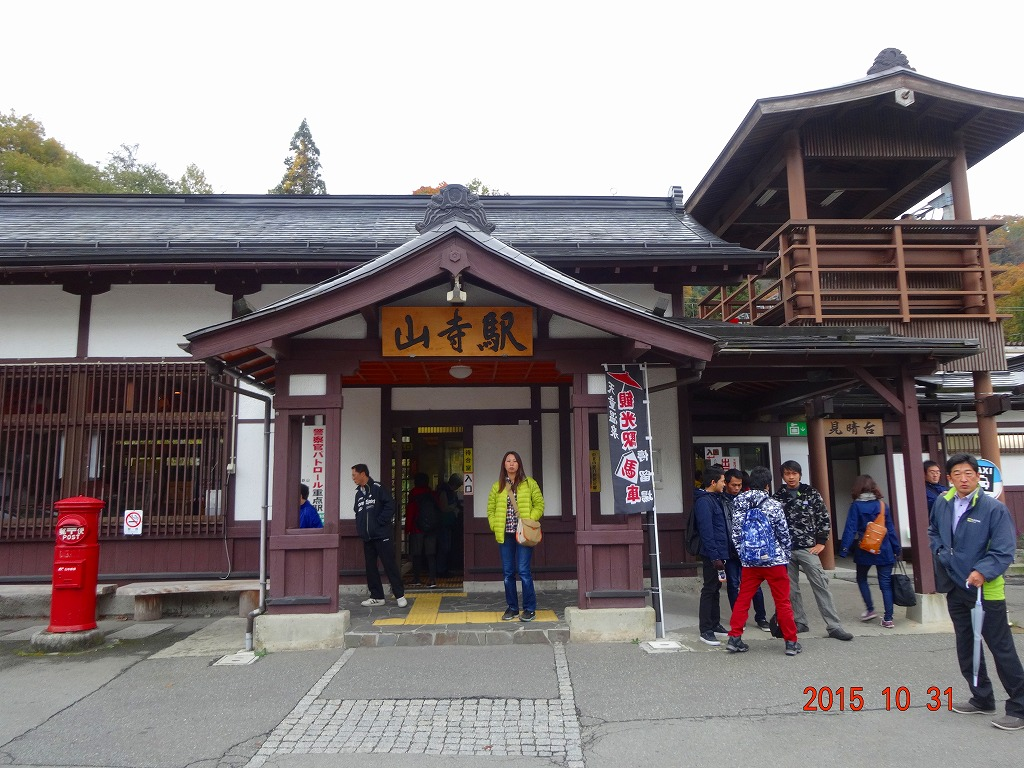 http://mafutan.com/marutanikki/2015/11/08/2.jpg