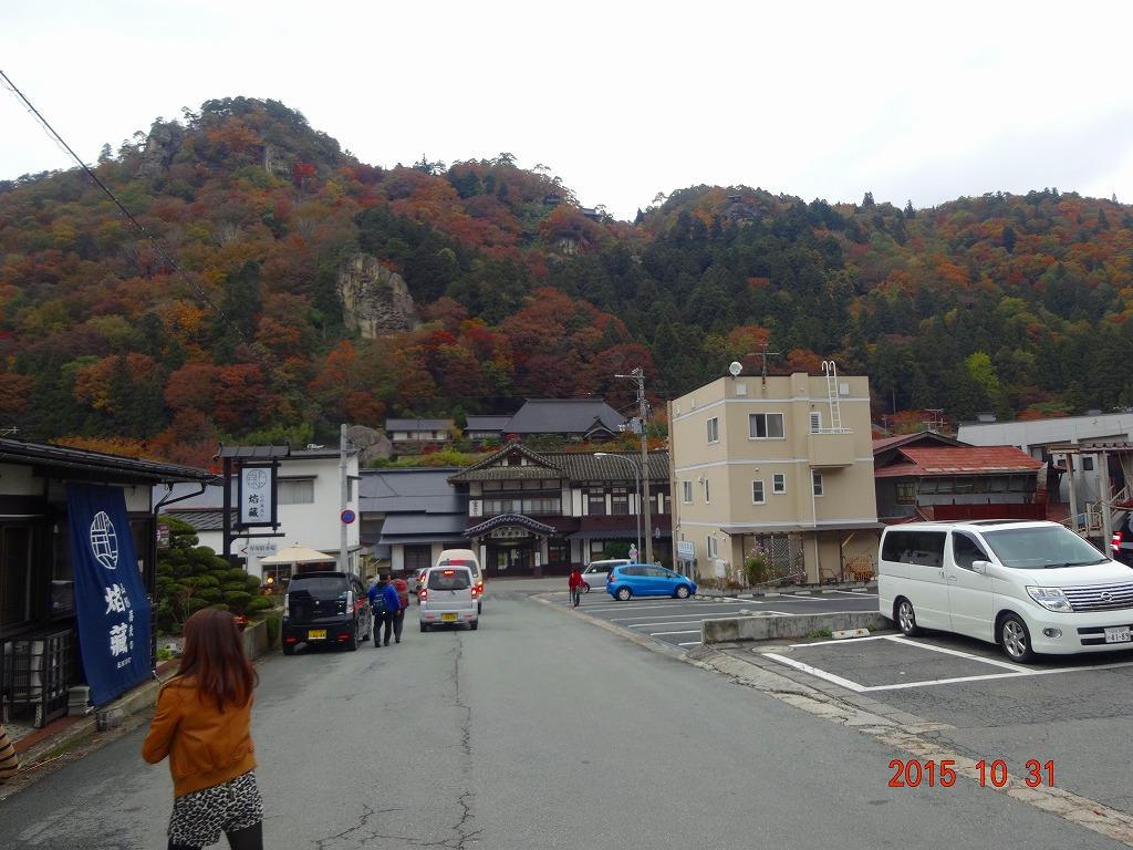 http://mafutan.com/marutanikki/2015/11/08/3.jpg