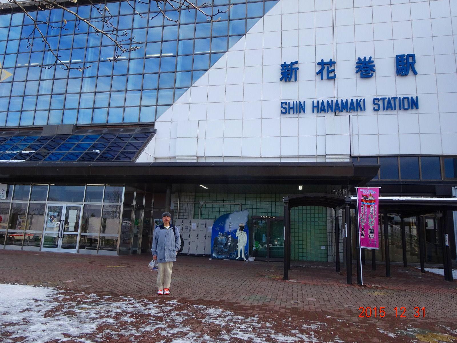 http://mafutan.com/marutanikki/2015/12/31/oosawa%20%2871%29.jpg