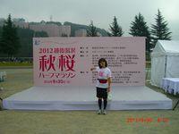 2012echigoyuzawa08.jpg
