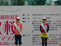 2012echigoyuzawa13.jpg