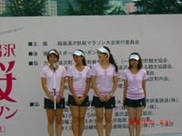 2012echigoyuzawa14.jpg