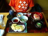 2012natsu31.jpg