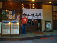 2012natsu41.jpg