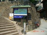 2012natsu43.jpg