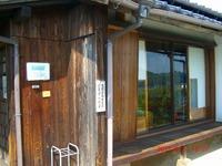 2012natsu45.jpg