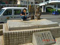 2012natsu49.jpg