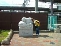 2012natsu64.jpg