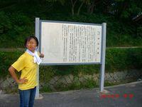 2012natsu68.jpg