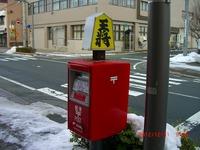 2012semi_tendo36.jpg