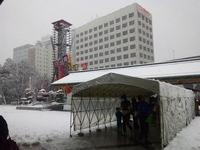 20130114yuki.jpg