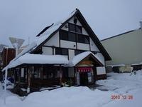 201312akayu03.jpg