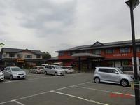 2014nakagawa01.jpg
