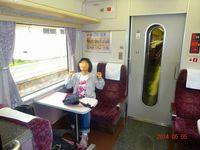 2014nakagawa03.jpg