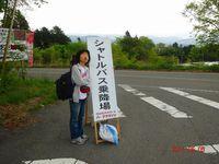 2014nakagawa04.jpg