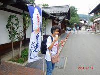 2014obuse03.jpg