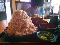 wakamatsu20140921.jpg