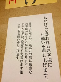 nihonkai1.jpg