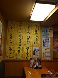 nihonkai3.jpg